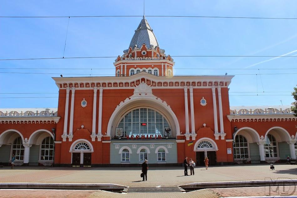 Вокзал Чернигова
