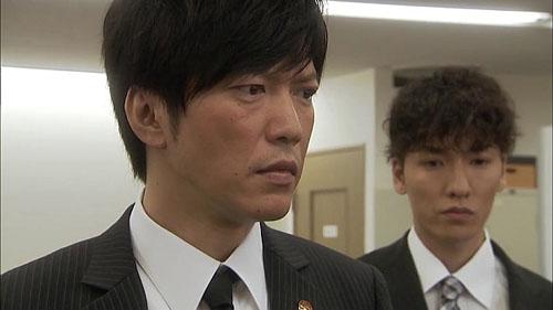 Answer ~ Keishichou Kenshou Sousakan
