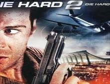 فيلم Die Hard 2
