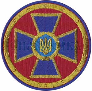 Служби безпеки України (хрест) кольоровий \Нарукавна емблема