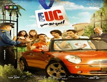 فيلم EUC إيي.يو.سي