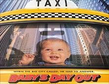 مشاهدة فيلم Baby's Day Out