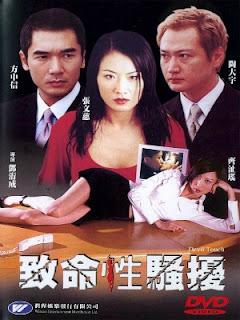 Tuyệt Mệnh Quấy Rối - Devil Touch - 2002