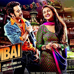 Once Upon A Time In Mumbai Dobaara! Posters/Wallpapers