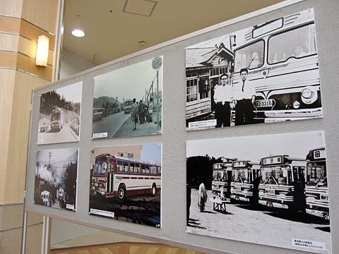 北海道バスフェスティバル2014 懐かしのバス写真展 その3