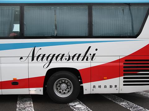 長崎自動車「オランダ号」 ・532 大村湾PAにて その5