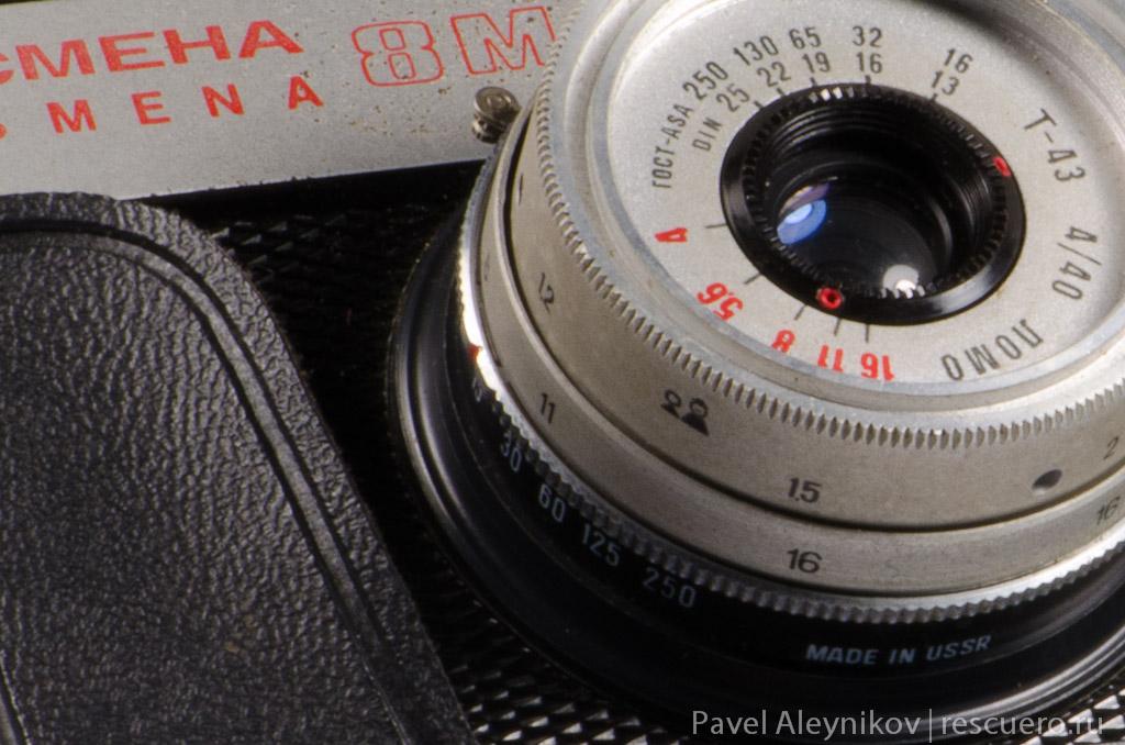 Nikkor 55-300, f/25, 0.4 sec, ISO200, F 110 mm