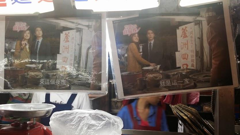 蘆洲美食推薦-永蓮寺 廟口夜市【蘆洲四口】(捷運三民高中站)
