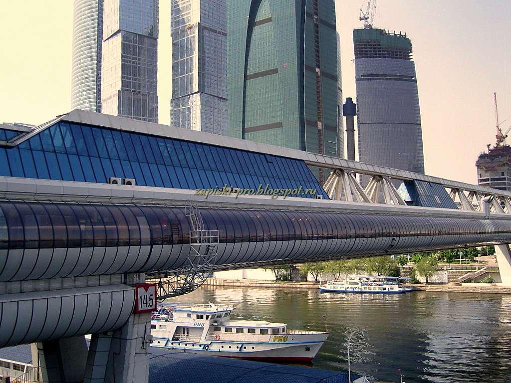 Московская Москва мост Багратион фото