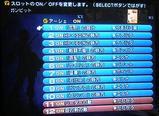 XII_ガンビット.JPG