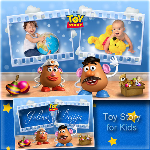 Cartoon Frame for Photo - Toy Story for Kids