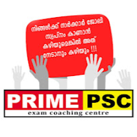 Prime PSC Exam Coaching Centre