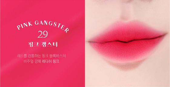 SonBBia Last Velvet Lip Tint 6 Pink Gangster