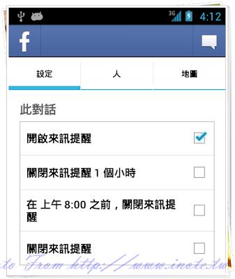 facebook%2520messenger%2520disable%2520notified 2