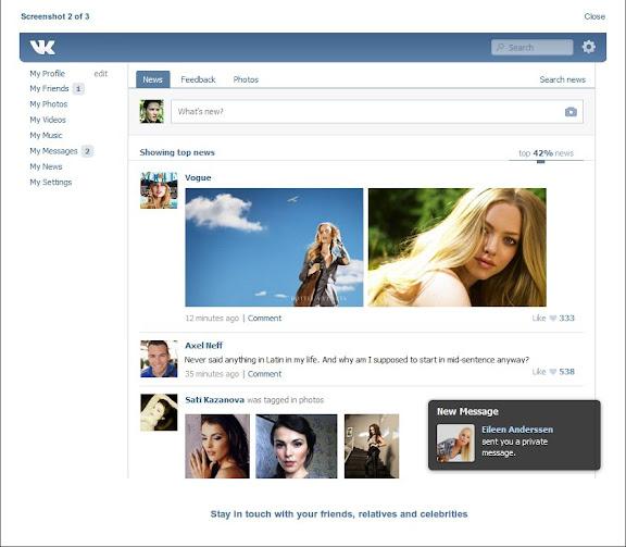 VKontakte example screen 2