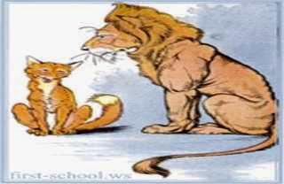La gacela que nunca habia visto 1 leon