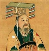 Indovina  da un'immagine il Film - Pagina 20 Qinshihuangdi