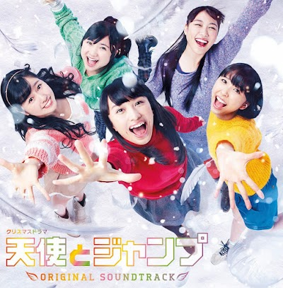 "Christmas Dorama ""Tenshi to Jump"" ORIGINAL SOUNDTRACK"