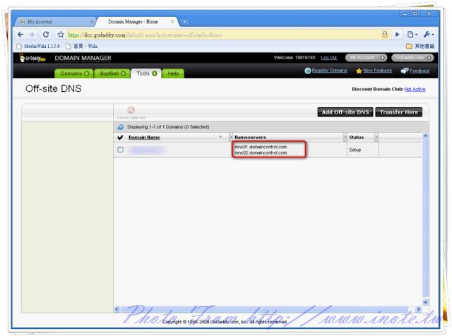 Goddy Free DNS SERVER 8