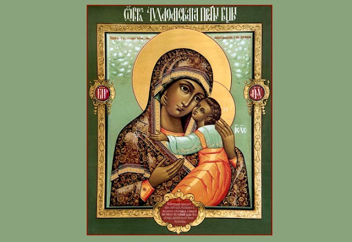 Чудотворная Чухломская икона Божией Матери. Изображение с сайта www.palomnik.org