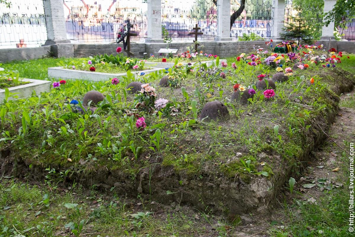 Мемориал Ивановский пятачок