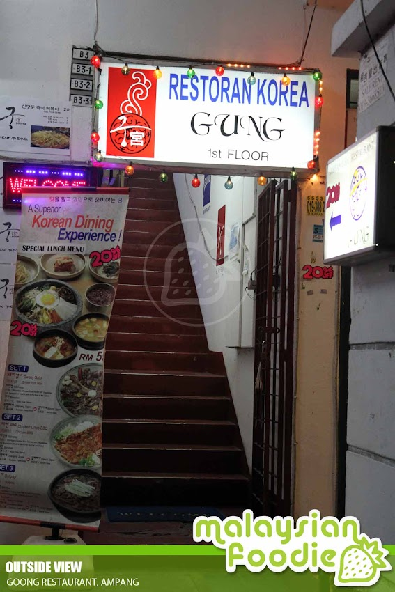 GOONG RESTAURANT, AMPANG (INVITED REVIEW)