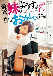 Recently My Sister Is Unusual Movie 18+