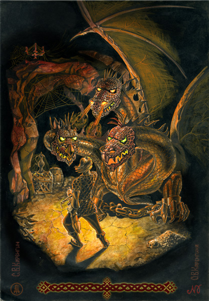 Ivan & Dragon