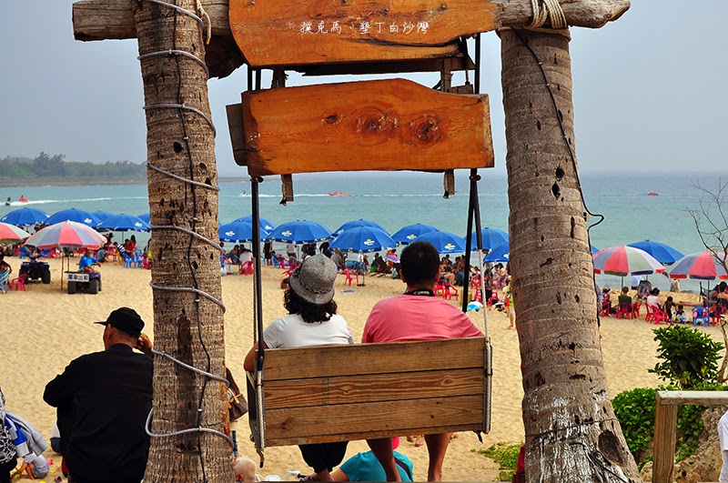 墾丁白沙灣海灘