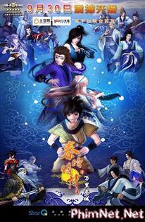 Phim Tần Thời Minh Nguyệt Phần 2 - Dạ Tận Thiên Minh - Qin's Moon Season 2 - Wallpaper