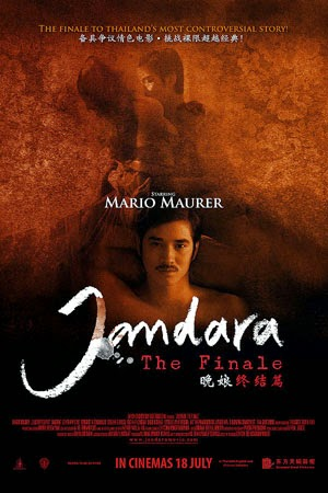 Mẹ Kế: Đoạn Kết - Jan Dara The Finale