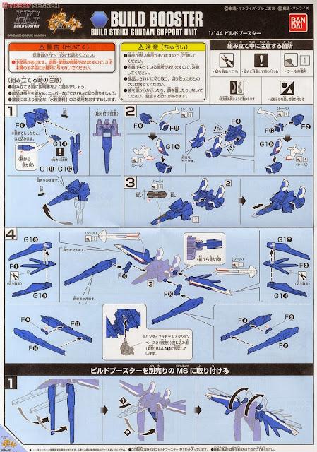 Hướng dẫn cách lắp Custom 03  Build Booster II-4543112851536