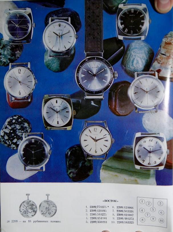 G. Gerlach: la montre polonaise! - Page 2 _MG_7158