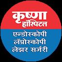 Krishna Hospital