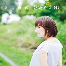 """DOG DAYS"""" ED Single – Stay With Me"""