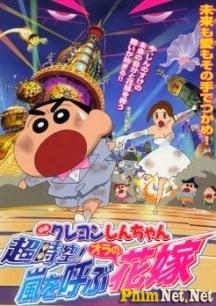 Phim Shin Cậu Bé Bút Chì Và Vị Hôn Thê Đến Từ Tương Lai - Crayon Shin-chan Movie 18: Chou Jikuu! Arashi Wo Yobu Ora No Hanayome