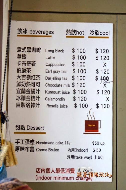 宜蘭美食推薦【牧內蛋糕】羅東生日蛋糕推薦(食尚玩家介紹)