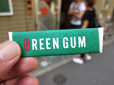 会計時にもらったグリーンガム