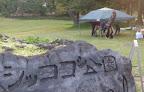 朝のテント設営準備 2011-10-14T04:59:50.000Z