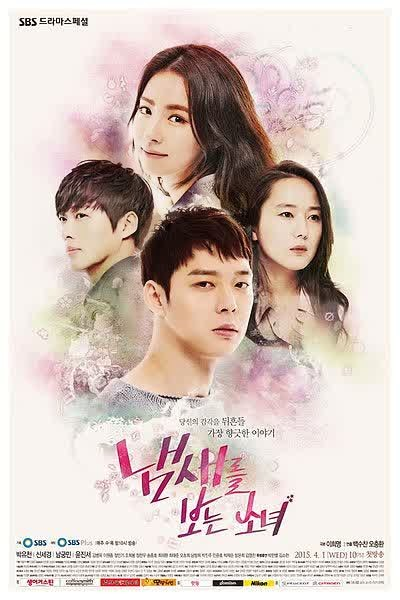 [KDrama] The Girl Who Sees Smells Subtitle Indonesia English Full Episode +OST