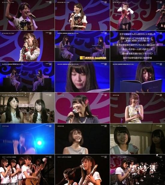 [TV-Variety] AKB48グループ 夏祭り Vol.11 141221