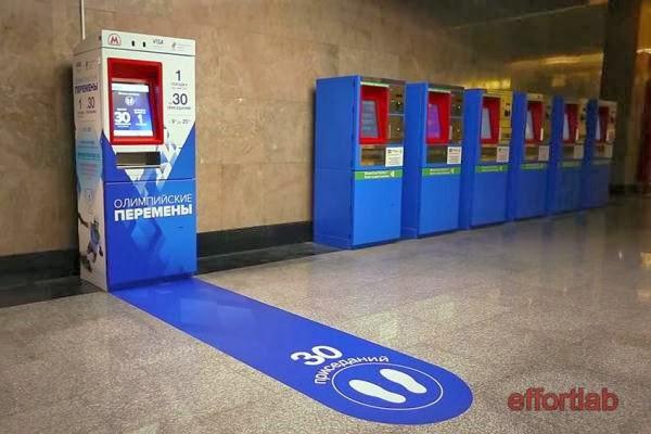 tiket-percuma-vystavochaya-subway