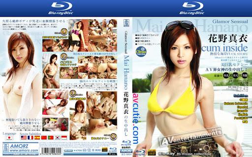 Glamor.Sensual.Mai.Hanano.BD-M04