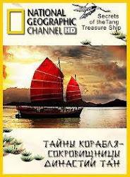 Secrets of The Tang Treasure Ship (Huyền Thoại Về Thuyền Trưởng Sinbad)