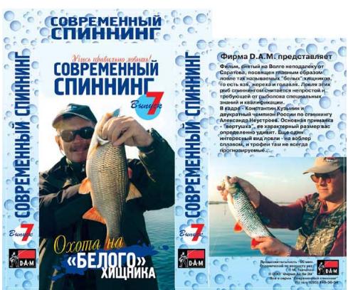 озеро урефты рыбалка