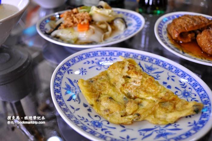 瑤哥庫克廚房