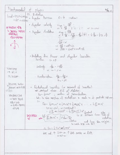 Hogeonys_Notetaking_Fundamental_of_Physics_%2525ED%25258E%252598%2525EC%25259D%2525B4%2525EC%2525A7%252580_10.jpg