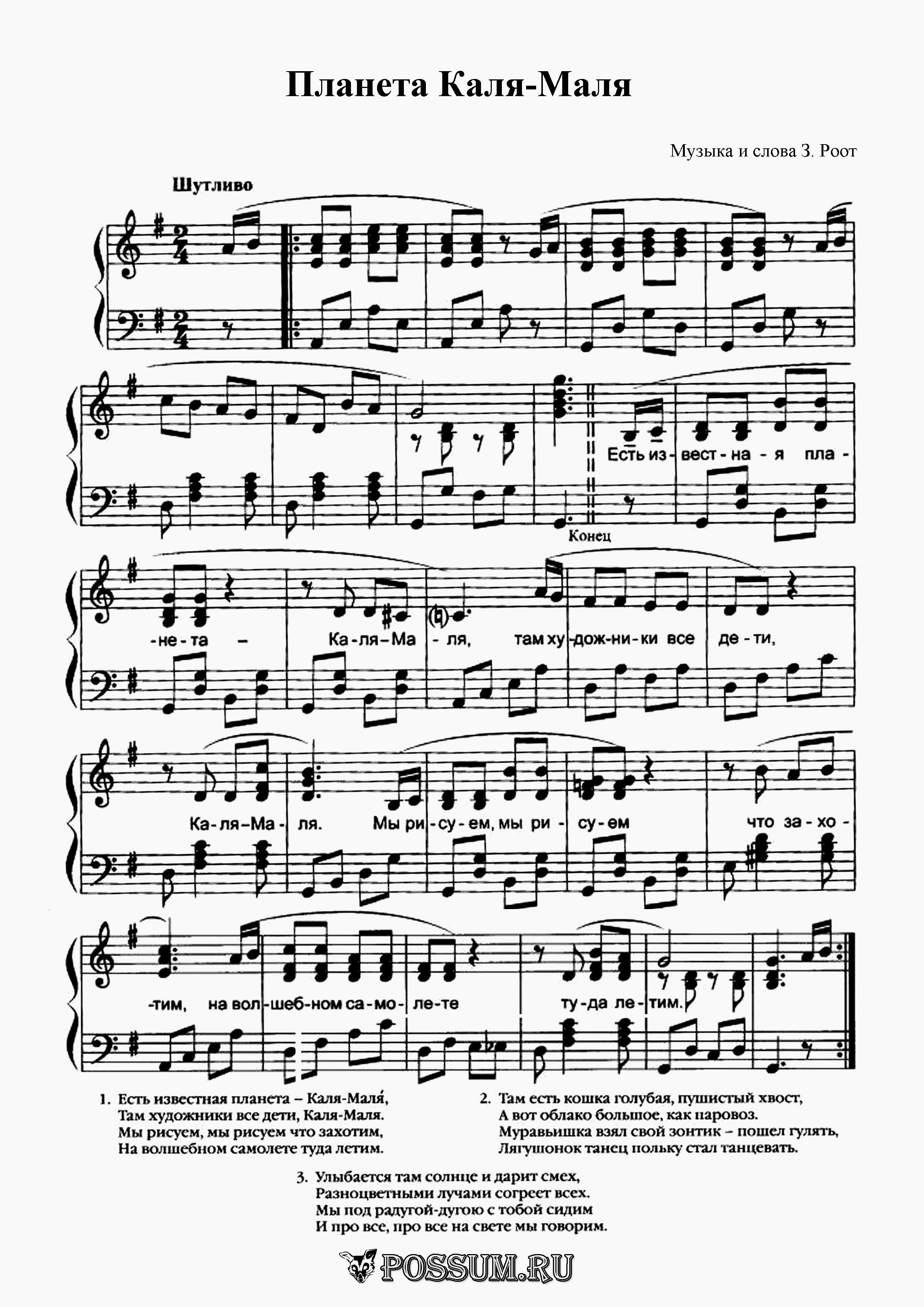 подборка песен для танцев юбилей