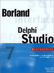 Download Delphi 7 Studio Enterprise + Serial