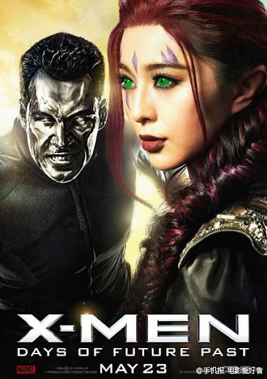 X-Men 7 Days of Future Past (2014) X-เม็น สงครามวันพิฆาตกู้อนาคต ภาค 7 HD [พากย์ไทย]